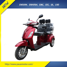 2017 Best three wheel double seat electric scooter with EEC approve