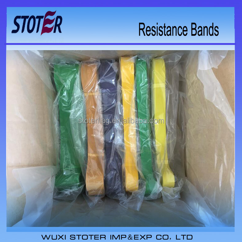 208cm muscle trainer latex stretching band/resistance band
