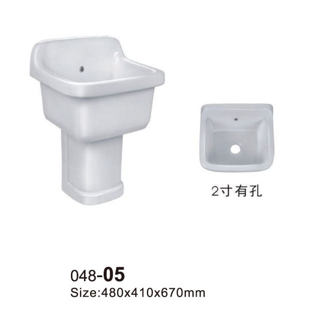China wholesale new model washing sink Ceramic Floor standing easy cleaning Mop basin