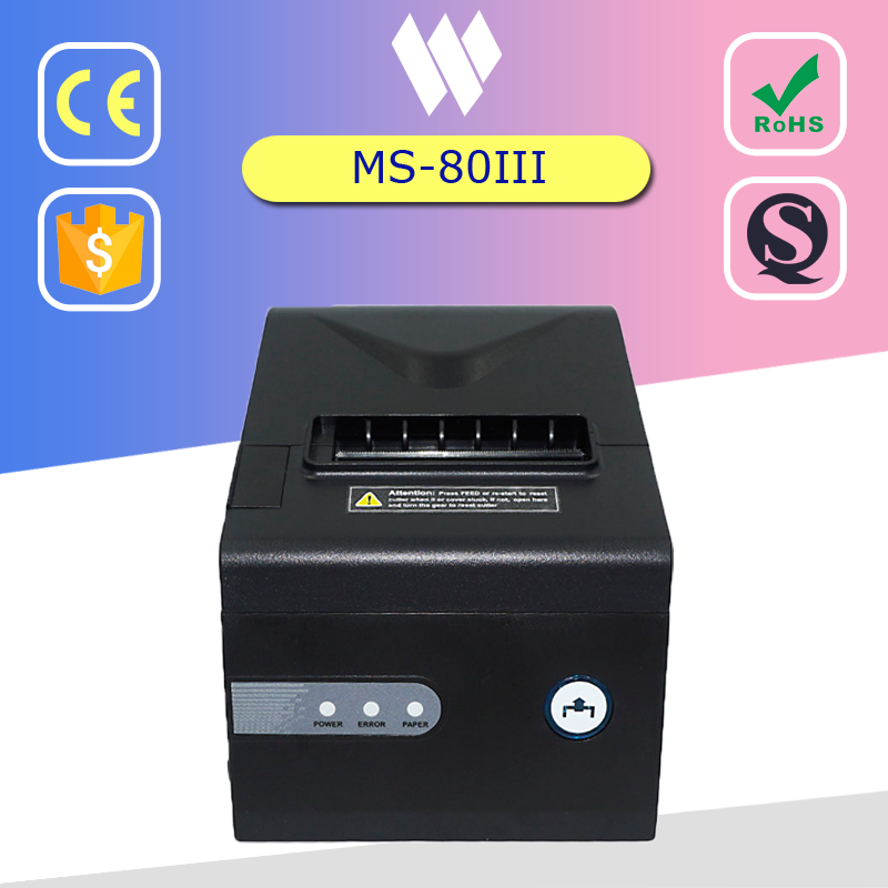 2017 New multi interface thermal receipt printer for supermarket