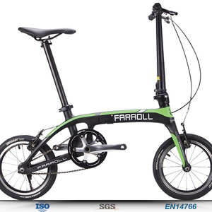 14 inch kids mini foldable bicycle land rover fat tire China cheap folding bicycle