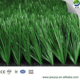 waterproof outdoor artificial grass for indoor outdoor soccer football field with low price
