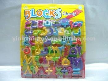Alphabet Learning Toys : Hot sale plastic magnet arabic learning alphabet toys buy arabic