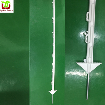 Double Foot Plastic Post With Tape and Wire Holders for electric fence