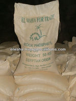 Rock Phosphate Egypt