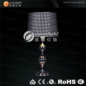 Modern Fabric Table Lamp High Tech Product,Table Skirt Lighting OT08-1