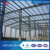 light steel structure warehouse big warehouse small storage house form China