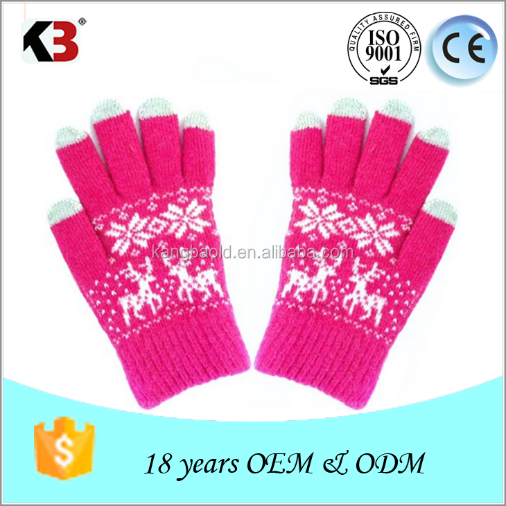 2017 Magic Knitting Touch Screen Gloves Smartphone Texting Stretch Adult Winter Mitten