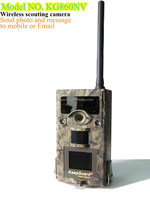 2015 newest 12mp wirless HD mms waterproof outdoor hunting trail camera KG860NV