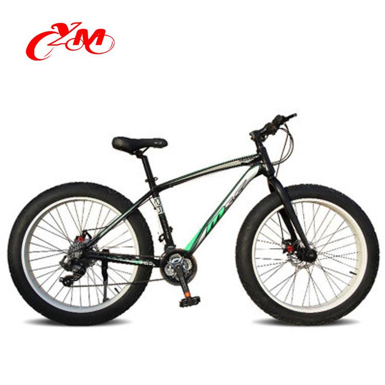 Catálogo de fabricantes de Venta Al Por Mayor De Bicicletas De ...