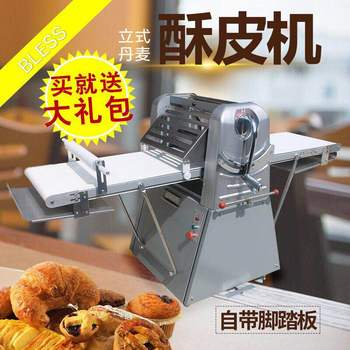 High productivity and low consumption Super performance dough sheeter
