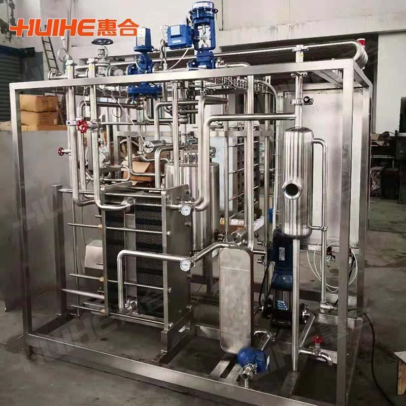 Mini milk htst pasteurizer machine price