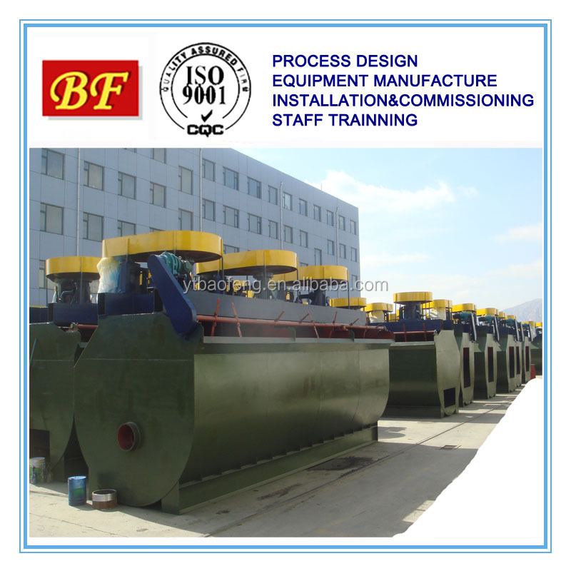 Exported South Africa gold ore test flotation machine with low price