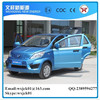 2015 New Environmental Protection Electric Car Sedan with Low Price cheapest electric car