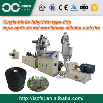 Single blade labyrinth Agricultural drip irrigation tape plastic machine