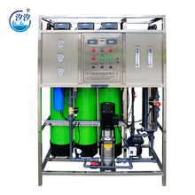 dialysis reverse osmosis water purification filter fully automatic mineral water plant