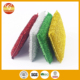 Microfibre Cloth Kitchen Cleaning Dish Washing colorful Scouring Pad Sponge