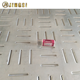 Durable Galvanized Anti-Skid Perforated Metal Plank Safety Grating
