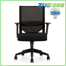 fashional ergonomic chair computer with lumbar support