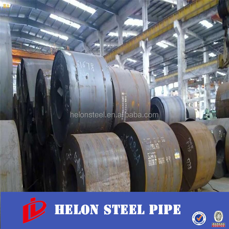 China best service SG295 hot rolled carbon steel coil for LPG Cylinder