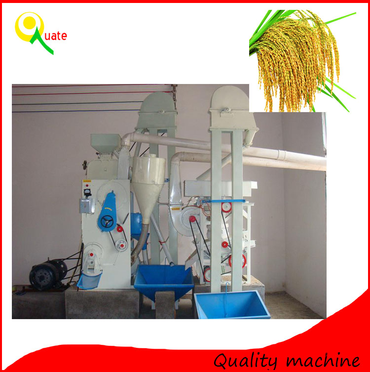 Highly efficient combined automatic small scale rice mill