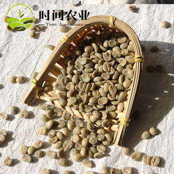 SAMPLE FREE Grade AA 16-17 Yunnan Green Raw Unroasted Arabica Coffee Beans