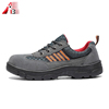 Newest men's waterproof hiking shoes make in china