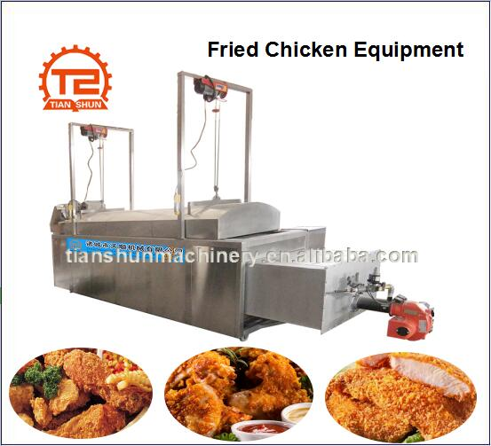 Gas heating frying machine and Fried Chicken Equipment