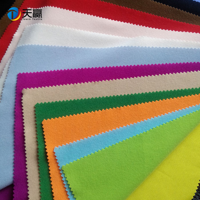 100% polyester tricot brushed velvet Nylex fabric for toy