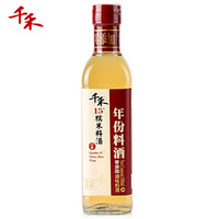 Real addictive free glutinous rice cooking wine in glass bottle