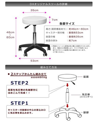 Stoel kappersstoel voor koop goedkope buy stoel kapper for Goedkope kappersstoel