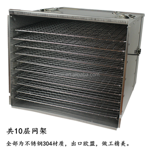 industrial mini food dehydrator / wide used commercial dehydrator for sale