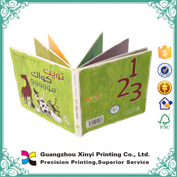 custom coloring book printing for child bookicti certifiedchina - Custom Coloring Book