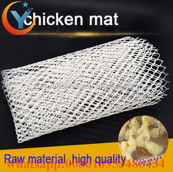 plastic flat mesh chicken cage mat plastic mesh floor mat clear