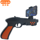 2018 Hot Selling shooting game Gun Wholesale AR Game Portable AR Toy Gun