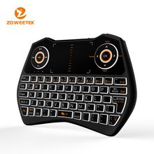 draadloos <span class=keywords><strong>toetsenbord</strong></span> en muis touchpad voor <span class=keywords><strong>razer</strong></span> gaming laptop