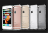 Shock-absorbing air cushion ultra clear slim TPU bumper case for iphone 6 plus