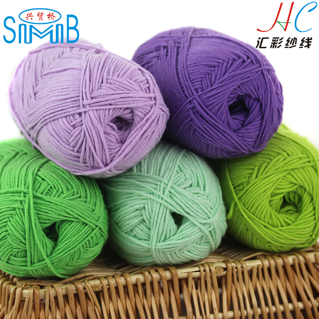 Free Samples Eco Friendly 8ply 33 Colors Soft Baby Milk Cotton Yarns