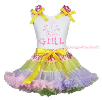 Birthday Cupcake Girl White Top Shirt Dot Waist Rainbow Skirt Outfit Set 1-8Year