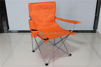 Promotional Logo Branded beach chair cell phone holder Alibaba china