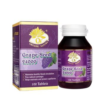 FDA certificated custom made best grape seed soft gels