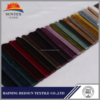 low price best quality stain resistant chinese sofa upholstery fabric