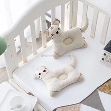 Animal shape concave adorable correct position baby head shaping pillow