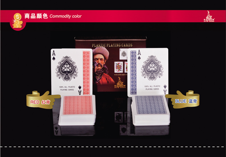 high quality paper playing card custom game card printing/custom casino plastic poker table card