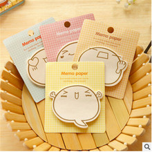 New fashion cute Korean stationery stickers inspirational expression N stickers sticky notes Book message  7