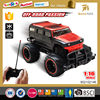 Wholesale 4 functions nitro rc car four wheel drive toy car