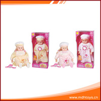 Shantou manufacturer 20 inch musical toy vinyl baby dolls