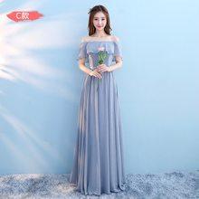 Платье подружки невесты цвета шампанского длинное вечернее платье для выпускного вечера vestido de festa De Casamento Dama De Honra платье подружки невесты ...(Китай)