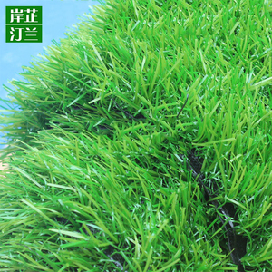 Best Selling Green Sports Artificial Turf Outdoor Grass Carpet For Soccer And Garden