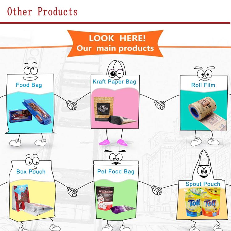 Qualité alimentaire Vente Logo Personnalisé En Plastique Emballage Fiilm Rouleau Pour Café